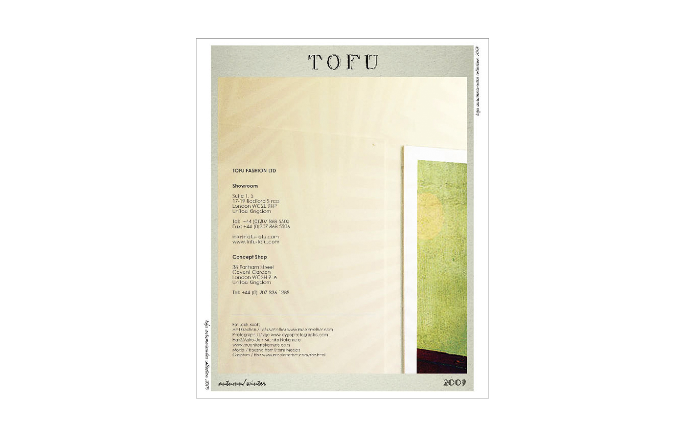 tofuaw2009